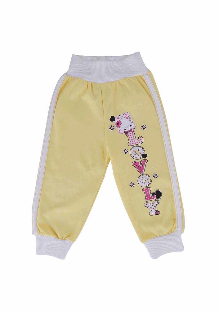 Mancar Bebek Pantolonu 1028 | Sarı