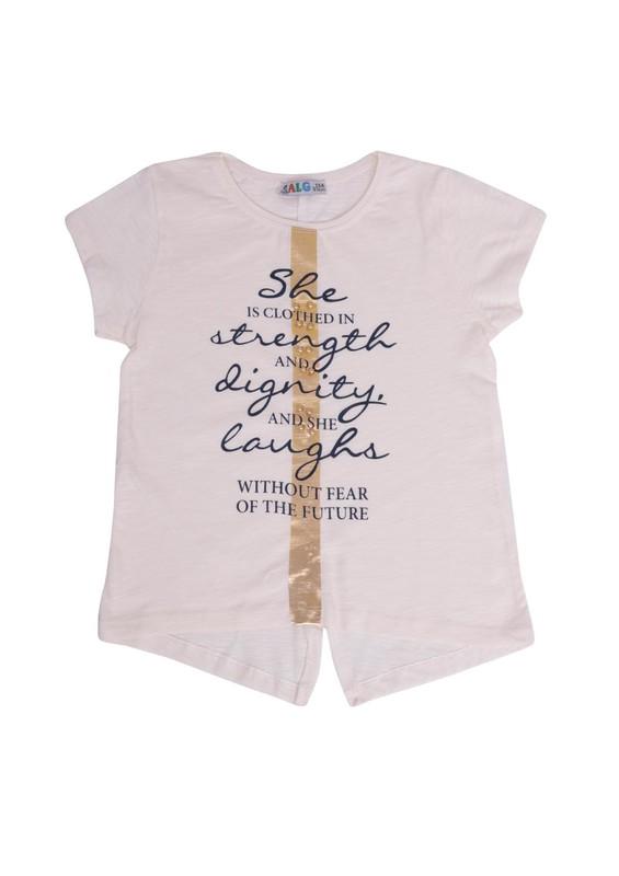 SİMİSSO - Simisso T-Shirt 79500 | Krem