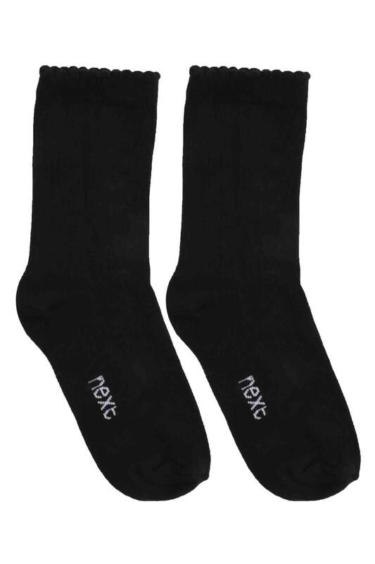 SİMİSSO - Desenli Çocuk Çorap 912 | Siyah
