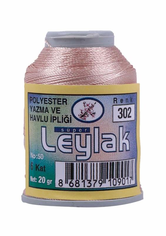 LEYLAK - Нить-кроше Leylak 302
