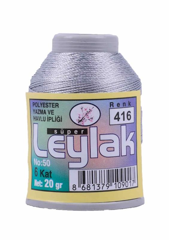 LEYLAK - Нить-кроше Leylak 416