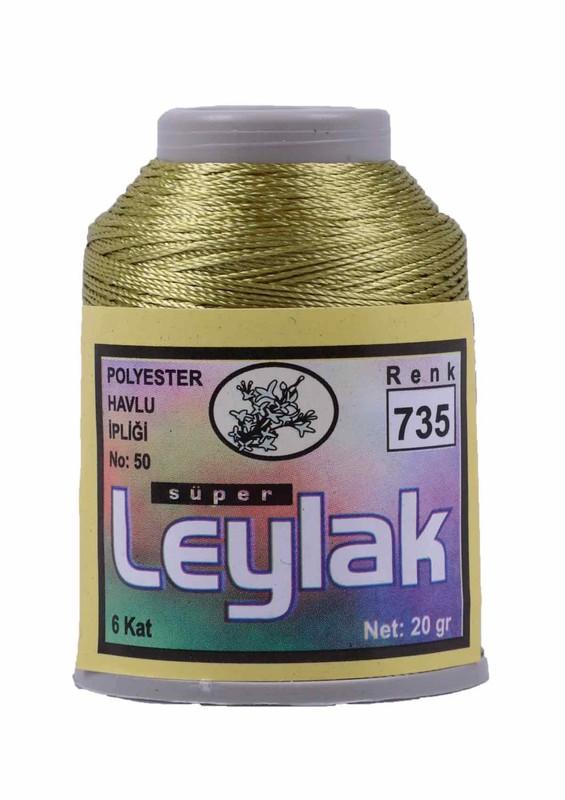 LEYLAK - Нить-кроше Leylak/735