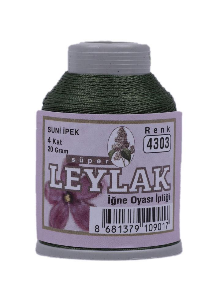 Нить-кроше Leylak /4303