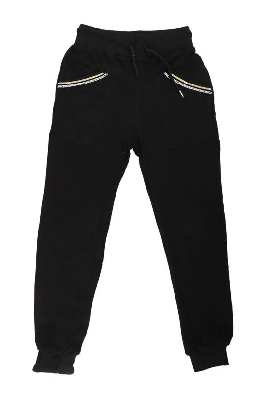 Panda - Спортивные брюки с карманами Pandax/чёрный