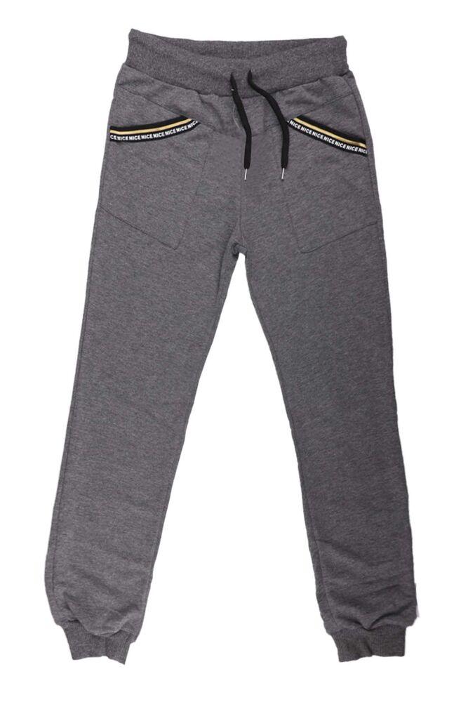 Спортивные брюки Pandax/копчёный