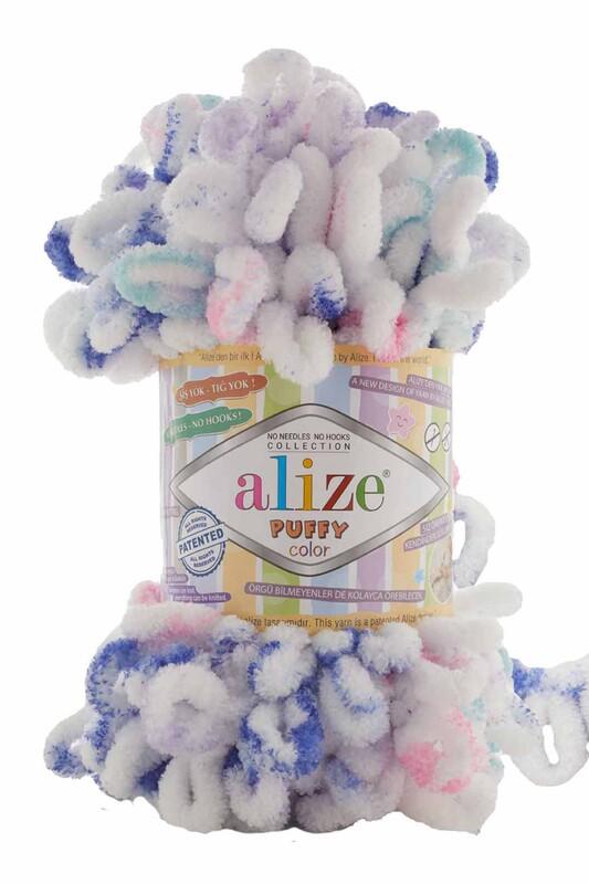 Alize - Alize Puffy Color El Örgü İpi 6245