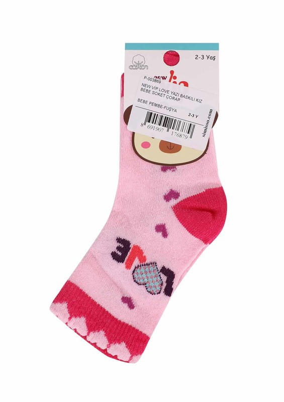 SİMİSSO - New Vip Soket Çorap 508 | Somon