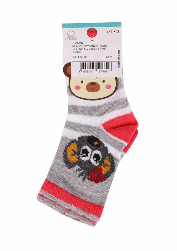 SİMİSSO - New Vip Soket Çorap 505 | Gri