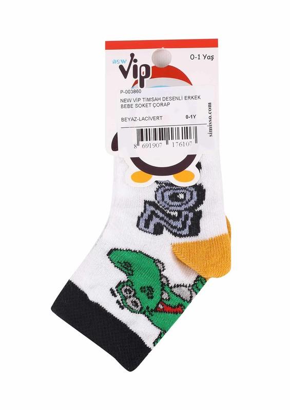 SİMİSSO - New Vip Soket Çorap 503 | Beyaz