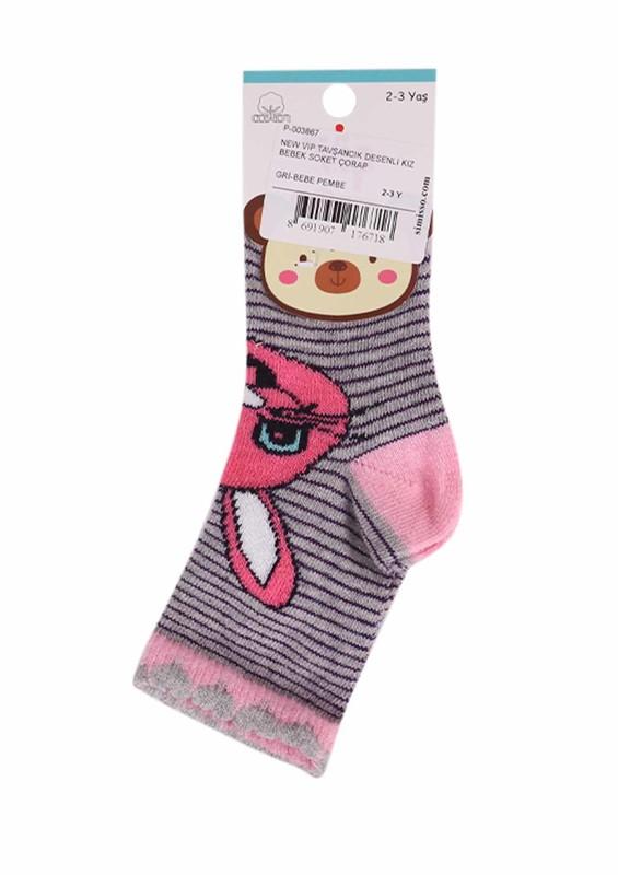 SİMİSSO - New Vip Soket Çorap 506 | Gri