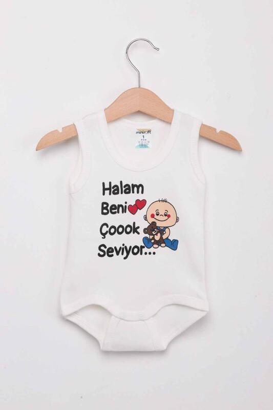 SİMİSSO - Halam Beni Çok Seviyor Bebek Zıbın | Ekru