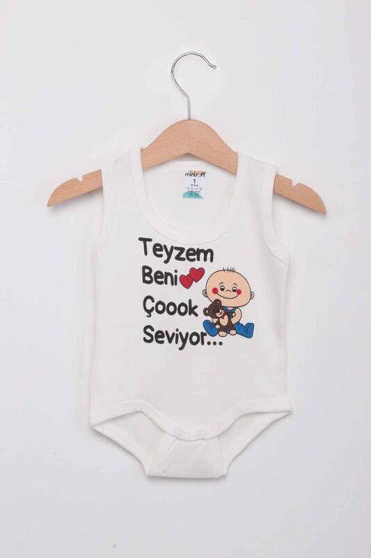 SİMİSSO - Teyzem Beni Çok Seviyor Bebek Zıbın   Ekru