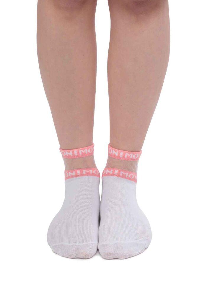 Kadın Tüllü Patik Çorap 4070 | Beyaz