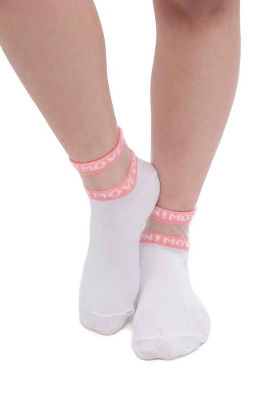 Kadın Tüllü Patik Çorap 4070 | Beyaz - Thumbnail